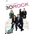 30 ROCK/サーティー・ロック シーズン2 DVD-BOX[TCED-0848][DVD]