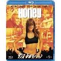 ダンス・レボリューション ブルーレイ&DVDセット [Blu-ray Disc+DVD]<期間限定生産版>