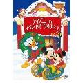 ディズニーのスペシャル・クリスマス<期間限定版>