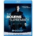 ボーン・スプレマシー ブルーレイ&DVDセット [Blu-ray Disc+DVD]<期間限定生産版>