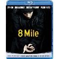 8 Mile ブルーレイ&DVDセット [Blu-ray Disc+DVD]<期間限定生産版>