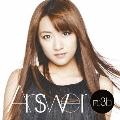 Answer (高橋 feature ver.) [CD+DVD]<初回生産限定盤B>