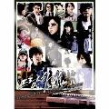 ドリームハイ オリジナル・サウンドトラック ジャパニーズ・プレミアムエディション [CD+DVD]<初回生産限定盤>