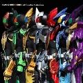仮面ライダーオーズ Full Combo Collection [CD+DVD] CD