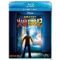 少年マイロの火星冒険記 ブルーレイ+DVDセット [Blu-ray Disc+DVD]