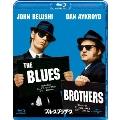 ブルース・ブラザース [Blu-ray Disc+デジタルコピー]