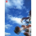 「紅」Blu-rayDiscBOX(初回限定生産)[PCXP-60004][Blu-ray/ブルーレイ] 製品画像
