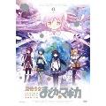 魔法少女まどか☆マギカ 6(通常版)[ANSB-9131][DVD] 製品画像