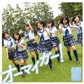 オーマイガー! (Type-C) [CD+DVD]