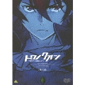 トワノクオン 第6章 [DVD+CD]<初回限定版>