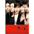 日韓共同制作ドラマ 赤と黒 ブルーレイBOX 2 ≪ノーカット完全版≫