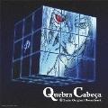 NHKアニメーション「ファイ・ブレイン ~神のパズル」オリジナルサウンドトラック Quebra Cabeca