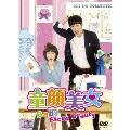 童顔美女 DVD-SET2[GNBF-2510][DVD] 製品画像