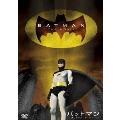 バットマン オリジナル・ムービー<劇場公開版>