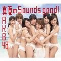 真夏のSounds good ! [CD+DVD]<通常盤Type-A>
