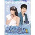 女の香り DVD-BOX2