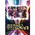 DRAGON GATE 2008 DVD-BOX