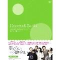 空くらい地くらい DVD-BOX2