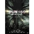 RUN60 -テレビシリーズ- Special BOX