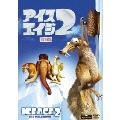アイス・エイジ2<特別編>[FXBNG-29980][DVD] 製品画像