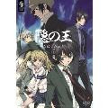 隠の王 DVD_SET1