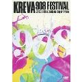 908 FESTIVAL 2012.9.08 at Saitama Super Arena