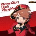 Winners Glory/Dive!!/ワラジ虫