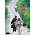 無宿【期間限定プライス版】[TDV-24025D][DVD] 製品画像