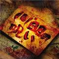 101回目の呪い [CD+DVD]<初回限定盤A>