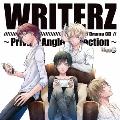 「WRITERZ」 ドラマCD ~Private Angle Collection~ [CD+ブックレット]
