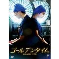 ゴールデンタイム ノーカット版 DVD-BOX 2