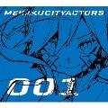 メカクシティアクターズ act01 「人造エネミー」 [Blu-ray Disc+CD]<完全生産限定版>