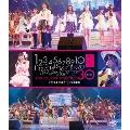 NMB48 リクエストアワーセットリストベスト30 2013.4.18@オリックス劇場