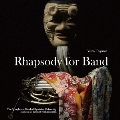 外山雄三:吹奏楽のためのラプソディ