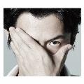 I am a HERO [CD+スペシャル・マフラータオル]<初回限定盤>