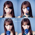 Blue & Blue (Type-B)