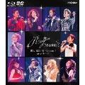 麗人 REIJIN -Season 2 コンサート [Blu-ray Disc+DVD]
