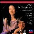 モーツァルト:ピアノ協奏曲集(第5、6、8、9、11-27番) ピアノと管楽のための五重奏曲 他<限定盤>
