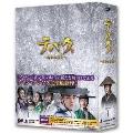 テバク ~運命の瞬間(とき)~ DVD-BOX I