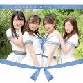 意外にマンゴー (TYPE-B) [CD+DVD]<通常盤>