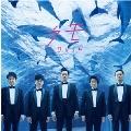 クモ [CD+DVD]<初回限定盤>