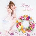 Peace Ring [CD+DVD]