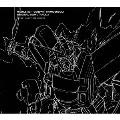 オリジナル・サウンドトラック「機動戦士ガンダム サンダーボルト」2