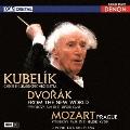 UHQCD DENON Classics BEST ドヴォルザーク:交響曲第9番≪新世界より≫ モーツァルト:交響曲第38番≪プラハ≫ [UHQCD]