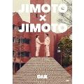 JIMOTO×JIMOTO<通常版>