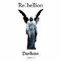 Re:bellion~禁断の果実~ (TYPE-A)