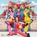 笑一笑~シャオイーシャオ!~ (ももクロ盤) [CD+Blu-ray Disc]