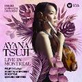 シベリウス ヴァイオリン協奏曲 -モントリオール国際音楽コンクールを制した辻彩奈の世界-