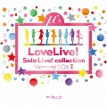 Solo Live! collection Memorial BOX III<完全生産限定盤>