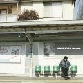 ORDINARY station<限定盤>